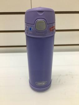 Thermos FUNtainer Push Button Lid 16oz Brand New