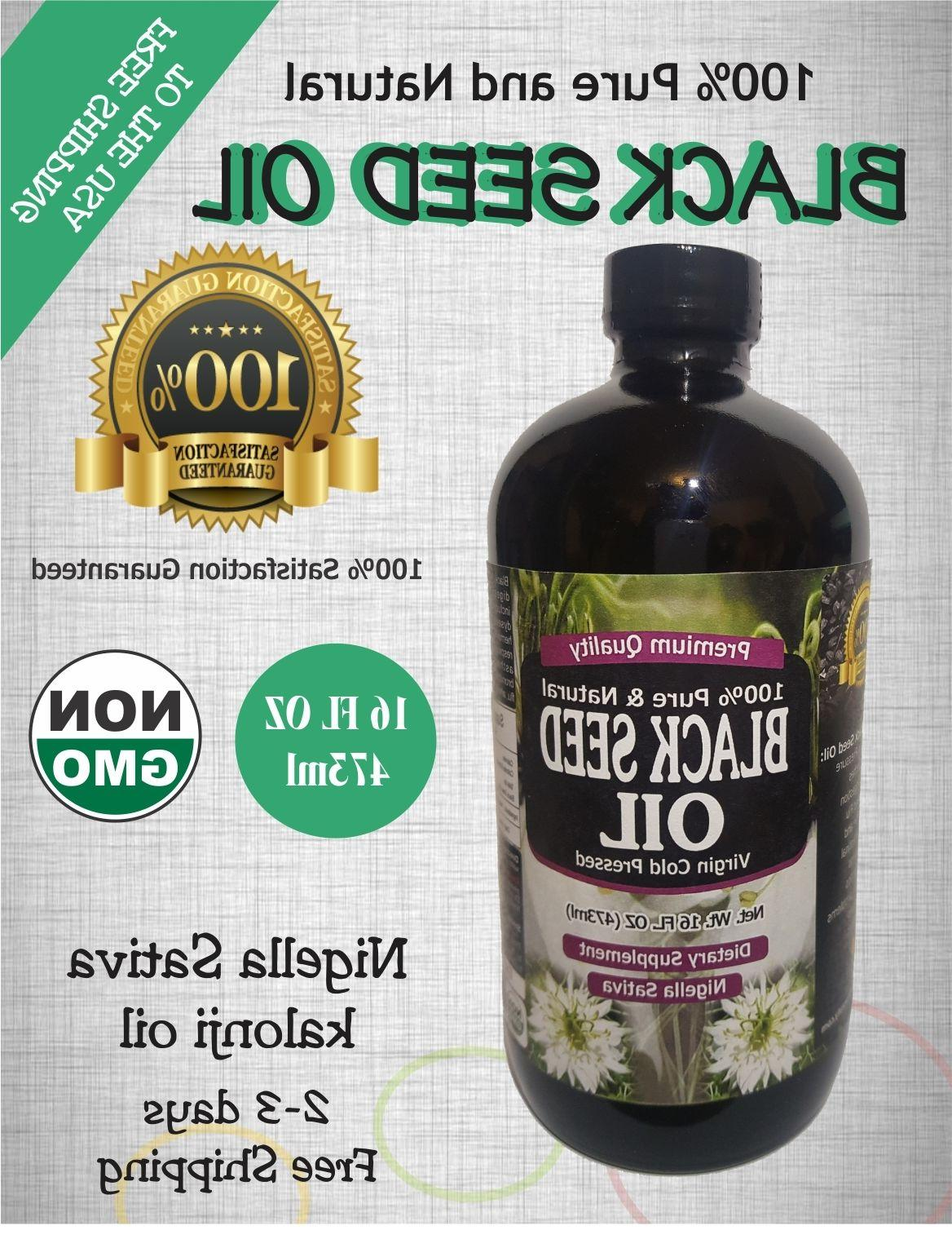16 Pure Black Seed Cold Pressed Cumin non