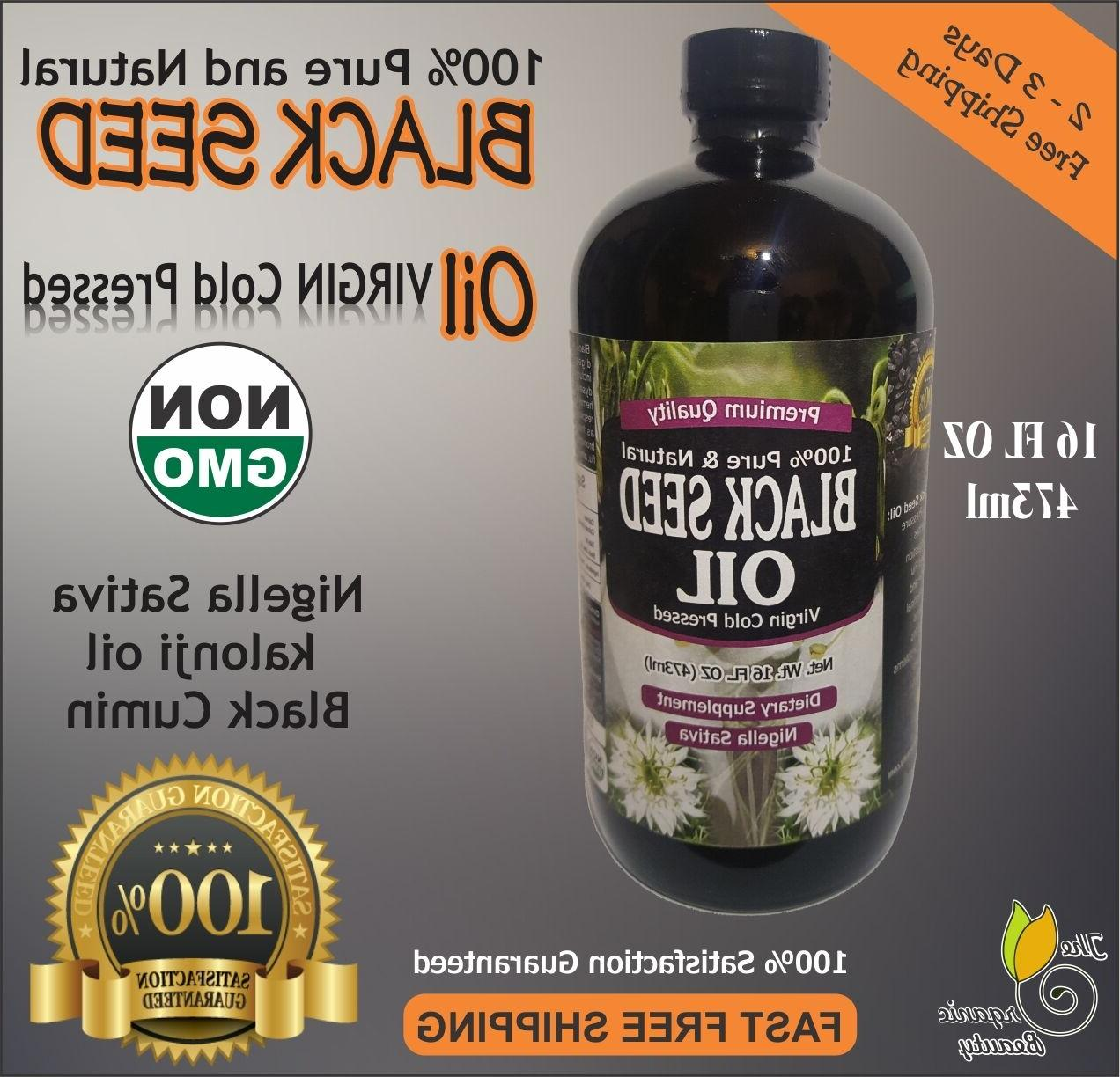 black seed oil cold pressed