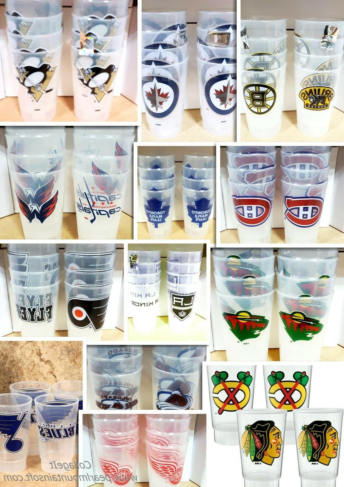 nhl cups 16 oz 4 pack set