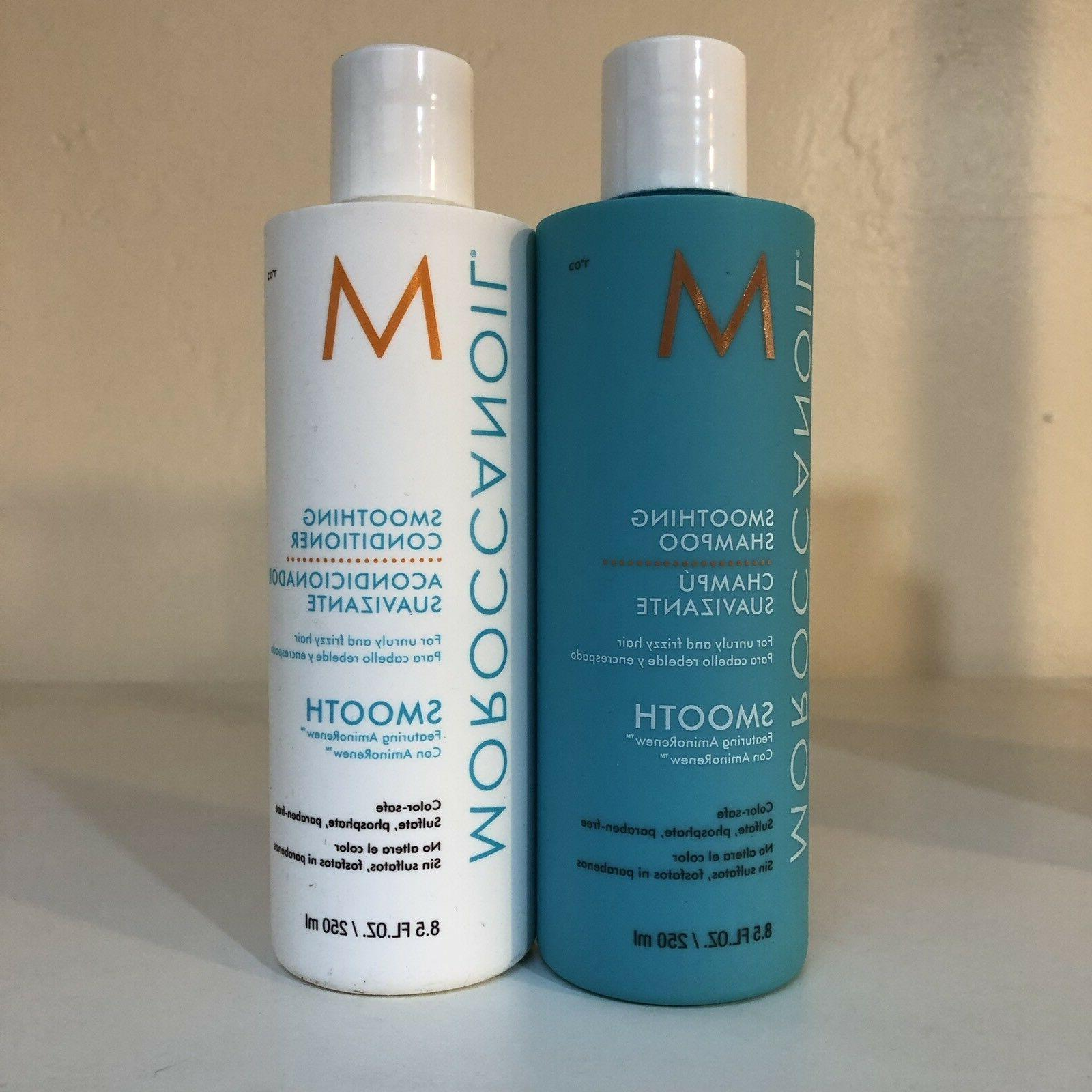 Moroccanoil Smooth Conditioner Duo 16oz, 33.8 YOU CHOOSE!!
