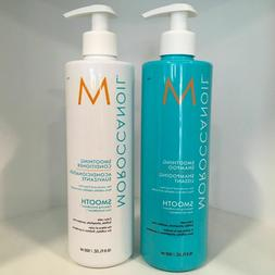 Moroccanoil Smooth Shampoo & Conditioner 16 oz - DUO FAST FR